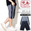 児島ジーンズ KOJIMA GENES ラインペインター ショートパンツ デニム メンズ ストリート系 アメカジ ファッション RNB-1224 KGDT084