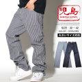 児島ジーンズ モンキーコンボパンツ メンズ 大きいサイズ ディラーズコレクション アメカジ ストリート ファッション RNB-1059DC KGDT087