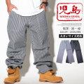 児島ジーンズ ベーシックベイカーパンツ メンズ 大きいサイズ デニム ヒッコリー アメカジ ストリート ファッション RNB-1201 KGDT088