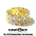 KINGICE キングアイス 指輪 リング ゴールド 金 GOLD ヒップホップジュエリー hiphop ブリンブリン b系 ストリート系 ファッション RGX12320 KIAT079