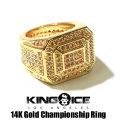 KINGICE キングアイス 指輪 リング ゴールド 金 GOLD ヒップホップジュエリー hiphop ブリンブリン b系 ストリート系 ファッション RGX10565 KIAT081