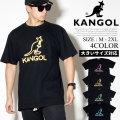 KANGOL カンゴール 半袖 Tシャツ メンズ 大きいサイズ カンガルー ロゴ ストリート系 ヒップホップ ファッション 服 通販 LCT0012 KLTT002