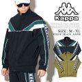 kappa カッパ ジャージ トラックジャケット メンズ ロゴ ストリート系 ヒップホップ ファッション 服 通販 K0852WK50 KPJT003