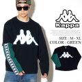 kappa カッパ ロンT 長袖Tシャツ メンズ ロゴ ストリート系 ヒップホップ ファッション 服 通販 K0852TC50 KPTT004