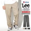 Lee 427 リラックスフィット チノパンツ EXTREME COMFORT カジュアル ファッション 服 通販