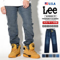 Lee 2009 レギュラーフィット ジーンズ デニムパンツ PREMIUM FLEX DENIM カジュアル ファッション 服 通販