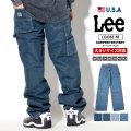 Lee 2887 ルーズフィット ジーンズ デニムパンツ CARPENTER LOOSE FIT  カジュアル ファッション 服 通販