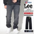 Lee 2015 デニムパンツ ジーンズ Gパン EXTREME MOTION JEAN カジュアル ファッション 服 通販