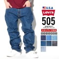 LEVI'S (リーバイス) ロングデニムパンツ 505-0217 LSDT076