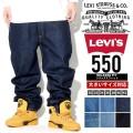 LEVI'S (リーバイス) ロングデニムパンツ 550 LSDT083