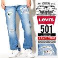 LEVI'S (リーバイス) ロングデニムパンツ 00501-2586 LSDT087