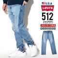 LEVI'S リーバイス 512 デニムパンツ メンズ 大きいサイズ ジーンズ Gパン ジーパン 28833 服 通販
