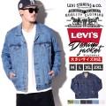 LEVI'S (リーバイス) デニムジャケット 72334-0177 LSJT001