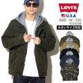 LEVI'S リーバイス ジャケット メンズ 大きいサイズ フード付きジャケット アウター ジャンパー LM8RC364 服 通販
