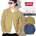 LEVI'S リーバイス ジャケット メンズ 大きいサイズ ジャンバー アウター 72334 服 通販
