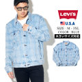 LEVI'S (リーバイス) デニムジャケット 72334-0436 LSJT023