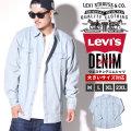 LEVI'S (リーバイス) 長袖シャツ 3LMLW0313CC LSOT002