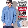 LEVI'S (リーバイス) 長袖シャツ 3LMLW0983CC LSOT003