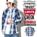 LEVI'S リーバイス 長袖シャツ メンズ チェック柄 通販 3LMLW351CC LSOT004