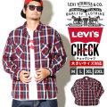 LEVI'S リーバイス 長袖シャツ メンズ チェック柄 通販 3LMLW352CC LSOT005