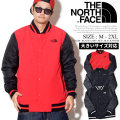 THE NORTH FACE ザノースフェイス スタジャン メンズ ジャケット アウター ブルゾン A2VE8 NFJT009
