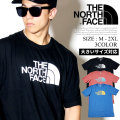 THE NORTH FACE ザノースフェイス 半袖 Tシャツ メンズ ロゴ NF00CH2T NFTT005