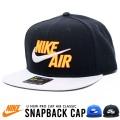 NIKE ナイキ キャップ メンズ レディース ロゴ ストリート系 スポーツ ファッション AV6699 帽子 通販