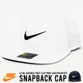 NIKE ナイキ スナップバックキャップ メンズ レディース ロゴ ストリート系 スポーツ ファッション 892643 帽子 通販