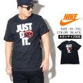 NIKE ナイキ Tシャツ メンズ 大きいサイズ JUST DO IT ストリート系 スポーツ ファッション CD0971 服 通販