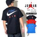 JORDAN (ジョーダン) 半袖Tシャツ M J LGC AJ4 SS TEE 1 (CQ8297)