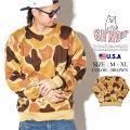 RIPNDIP リップンディップ セーター メンズ 猫 ネコ 迷彩 カモフラ ストリート系 ファッション Nerm Camo Knitted Sweater 服 通販