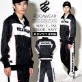 ROCAWEAR ロカウェア ジャージ セットアップ メンズ 上下 大きいサイズ b系 hiphop ヒップホップ ファッション 通販 RWS002BLK RWST024
