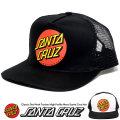 Santa Cruz サンタクルーズ メッシュキャップ メンズ レディース サークルロゴ ストリート系 スケーター スケボー スケートファッション 44441158 帽子 通販