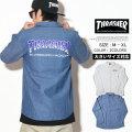 THRASHER スラッシャー 長袖シャツ メンズ ファイヤー フレイムロゴ ストリート系 スケーター ファッション 通販 TH5101 TSOT023
