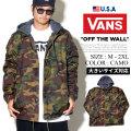 VANS バンズ コーチジャケット メンズ 迷彩 カモフラ スケーター ストリート系 ファッション 服 通販 VN0A3HOU VNJT008
