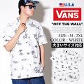 VANS バンズ 半袖 シャツ メンズ 総柄 ストリート系 スケーター ファッション VNOT007