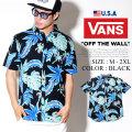 VANS バンズ アロハシャツ メンズ 半袖 スケーター ストリート系 ファッション VNOT009