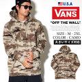 VANS バンズ プルオーバー パーカー メンズ ロゴ デザートカモ スケーター ストリート系 ファッション 服 通販 VN0A3HPJ VNPT008