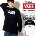 VANS バンズ ロンt 長袖Tシャツ メンズ 大きいサイズ ストリート系 スケーター ファッション 通販 VN000K6HY VNTT005