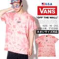 VANS バンズ Tシャツ メンズ 半袖 タイダイ柄 ボックスロゴ ストリート系 スケーター ファッション VNTT019