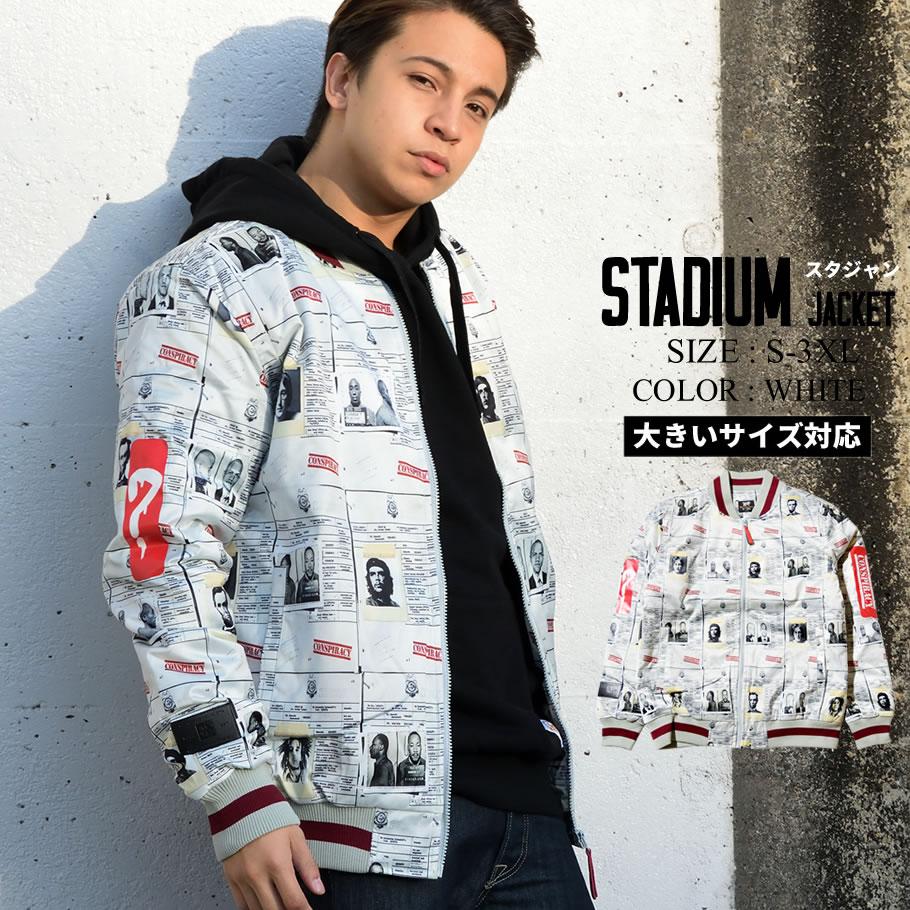 スタジャン スタジアムジャケット メンズ アウター 中綿入り 総柄 オールオーバーフォトプリントスタジアムジャンパー 大きいサイズ