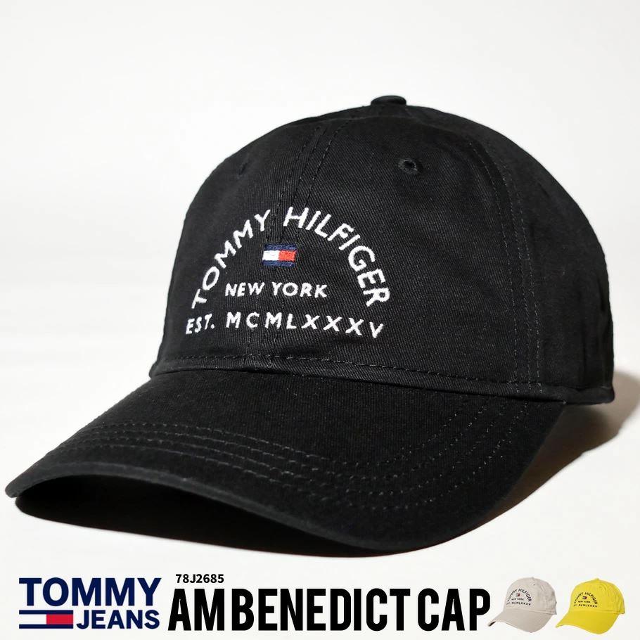 トミーヒルフィガー TOMMY HILFIGER キャップ 帽子 メンズ レディース USAモデル 78J2685 21SS 春 新作