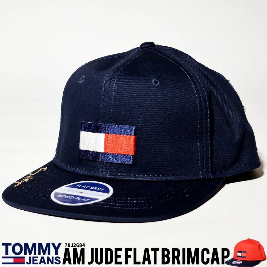 トミーヒルフィガー TOMMY HILFIGER キャップ 帽子 メンズ レディース USAモデル ジュードフラットブリムキャップ 21SS 春 新作