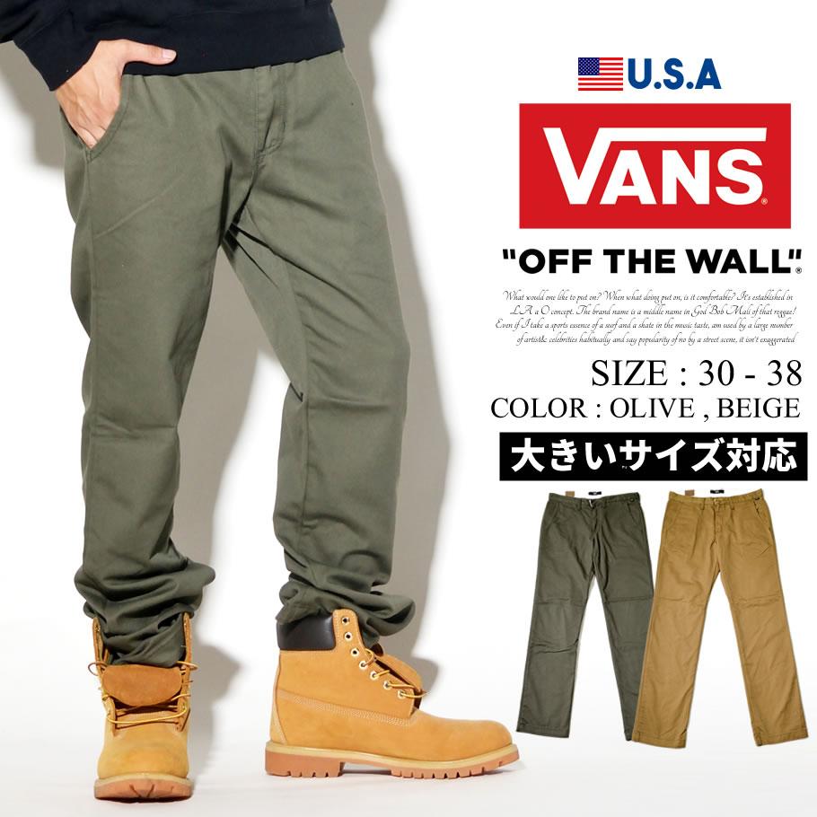VANS バンズ チノパン メンズ ロング ストレッチ スケーター ストリート系 ファッション 服 通販 VN0A3143 VNDT015