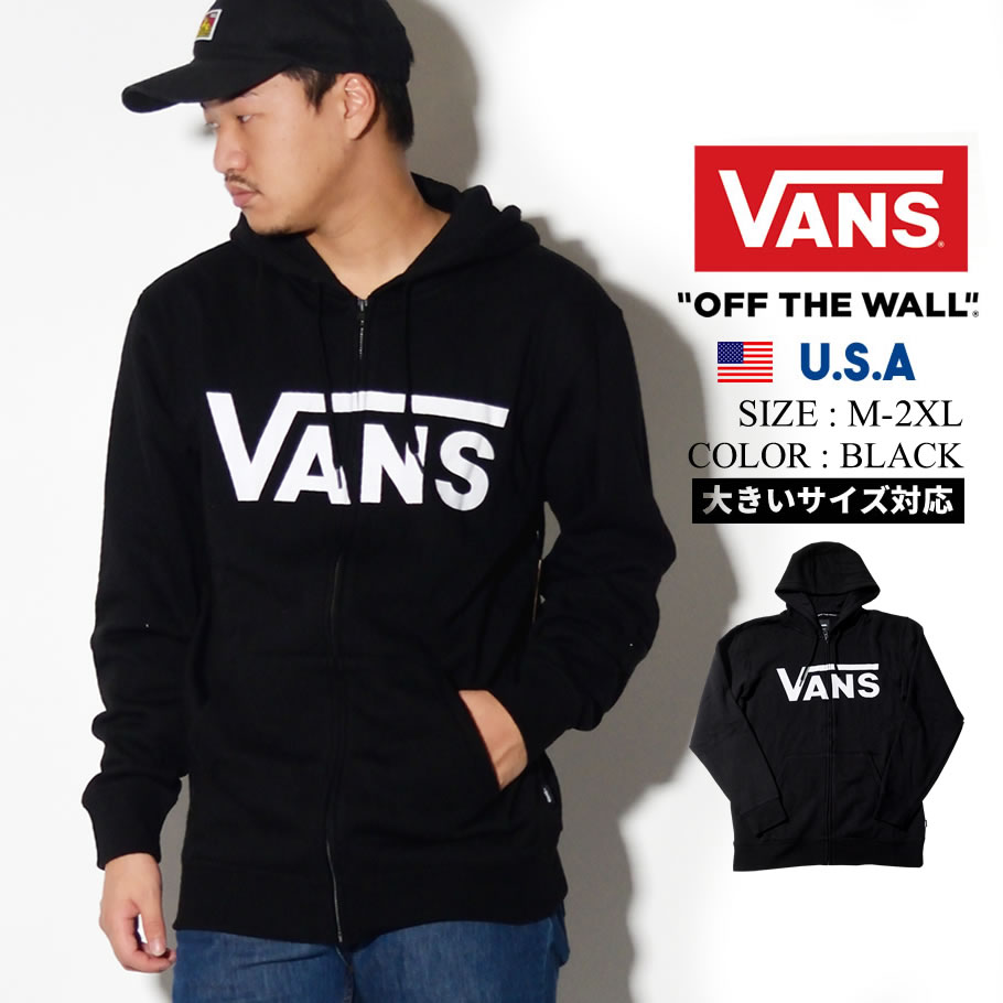 VANS バンズ パーカー メンズ スケーター ストリート系 ファッション 通販