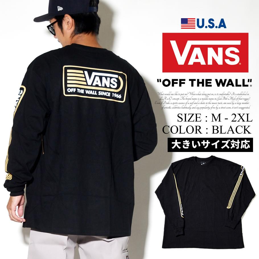 VANS バンズ ロンT 長袖Tシャツ メンズ ロゴ スケーター ストリート系 ファッション 服 通販 VN0A3HQF VNTT031