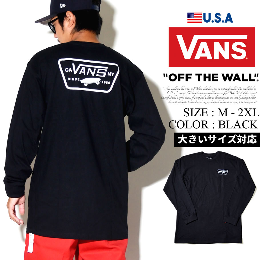 VANS バンズ ロンT 長袖Tシャツ メンズ ロゴ スケーター ストリート系 ファッション 服 通販 VN0A3HQF VNTT032