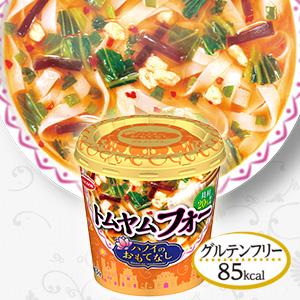 ハノイのおもてなし トムヤムフォー12食セット