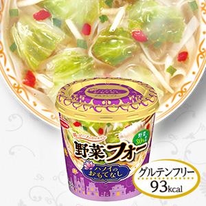 ハノイのおもてなし 野菜フォー12食セット