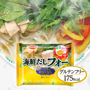(袋)ハノイのおもてなし 海鮮だしフォー10食セット